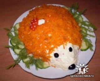 Селёдка под морковной шубкой