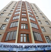 Роскошная цена. Московские чиновники разработали систему оценки эффективности проектов в жилищном строительстве