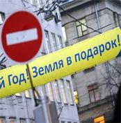 Дворовый переворот. Мэрия Москвы предлагает поправить под себя Жилищный кодекс