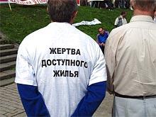 Обманутые дольщики захватили несколько квартир в Щербинке